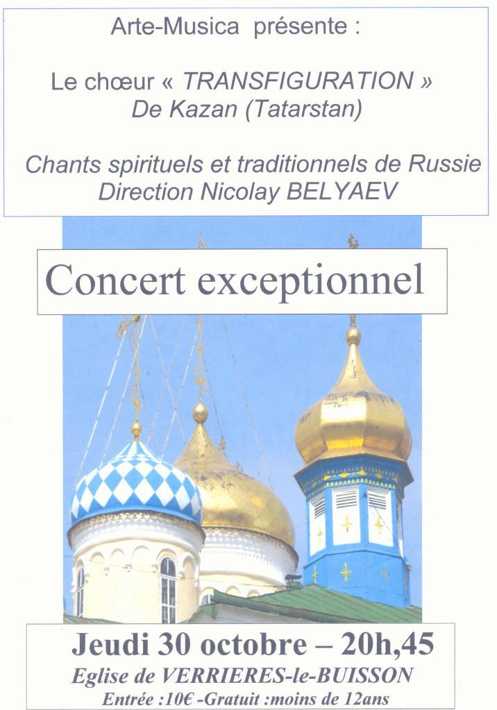 2008-11_affiche_concert_verrieres-b